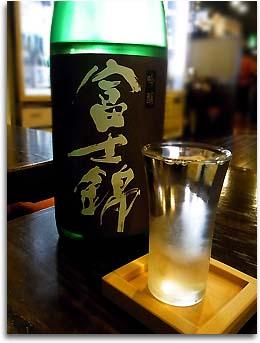 富士錦(吟醸)