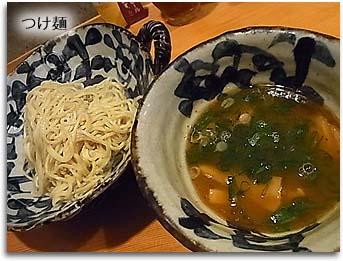 つけ麺(栄じ)