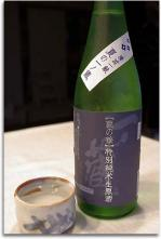 一ノ蔵【蔵の舞】特別純米生原酒