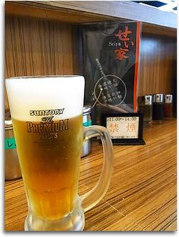 せい家(ビール)