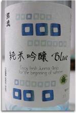 招徳 純米吟醸 Blue