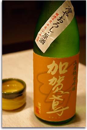 加賀鳶(冷おろし・原酒)