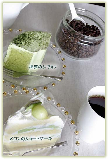ケーキ(ジェノアーズ)0905