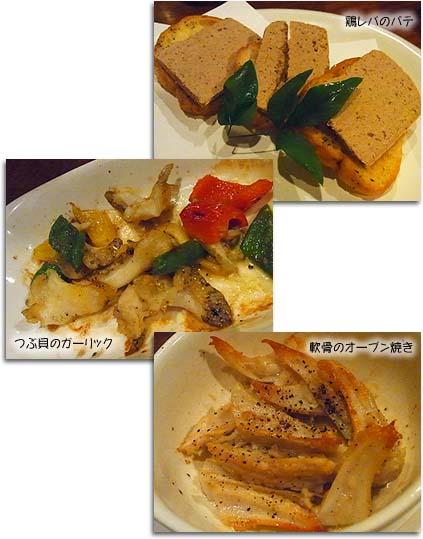 お料理(和市)