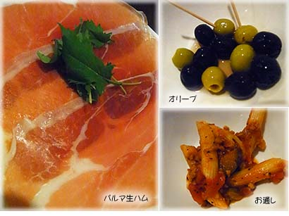 前菜(peco peco)