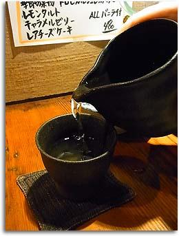 天狗舞-山廃純米