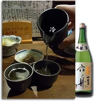 六舟(ろくしゅう)