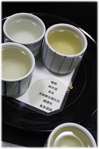 地酒飲み比べ(石川県)