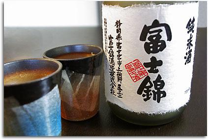富士錦・純米酒。