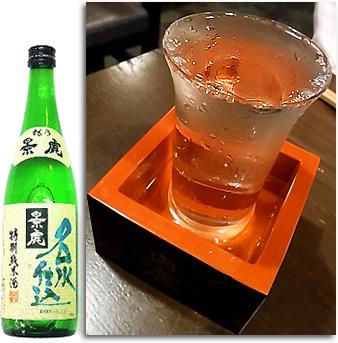 景虎・特別純米酒