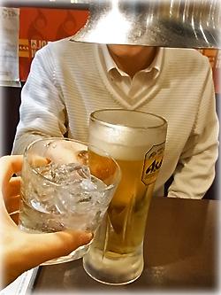 乾杯0220
