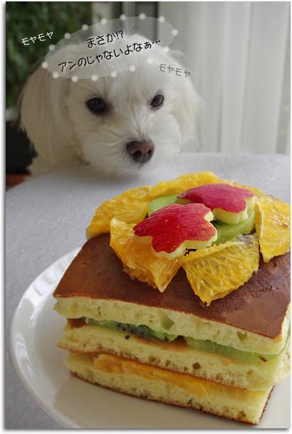 アンとケーキ。