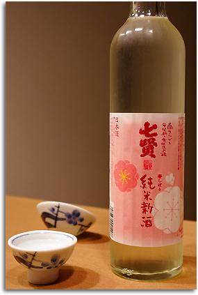 七賢・春しぼり(純米新酒)