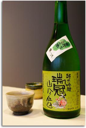 瑞冠・山ハイ仕込(純米吟醸)