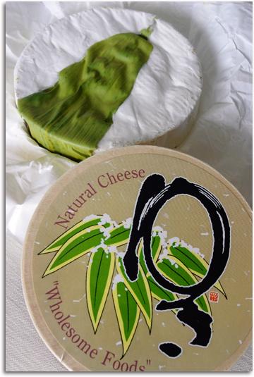 笹ゆき ナチュラルチーズ