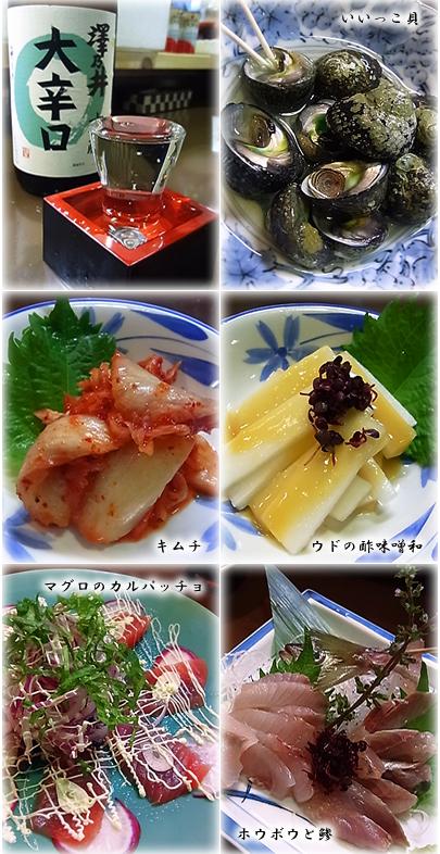 お料理(海輝丸)