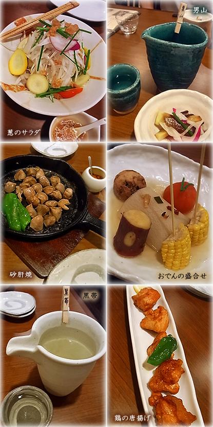 お料理(ひろ家)