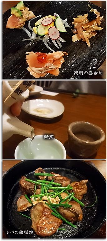 お料理(ひろ家2)