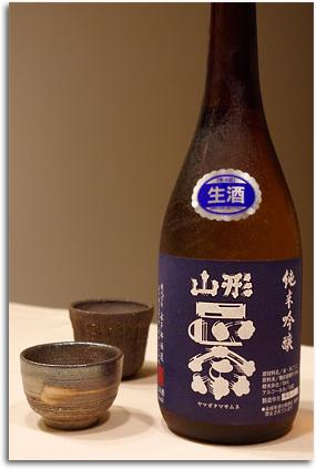山形正宗(純米吟醸)