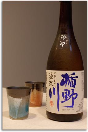 楯野川 冷卸(中取り原酒・源流)