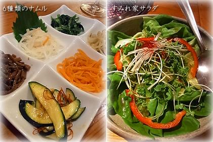 お料理(すみれ家)。