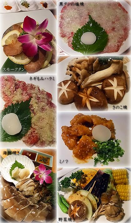 お料理(すみれ家)