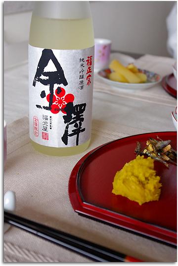 福正宗・金澤(純米吟醸原酒)