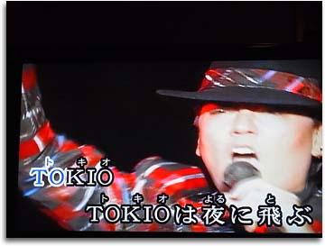 TOKIO.jpg