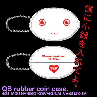 QBコインケース告知用