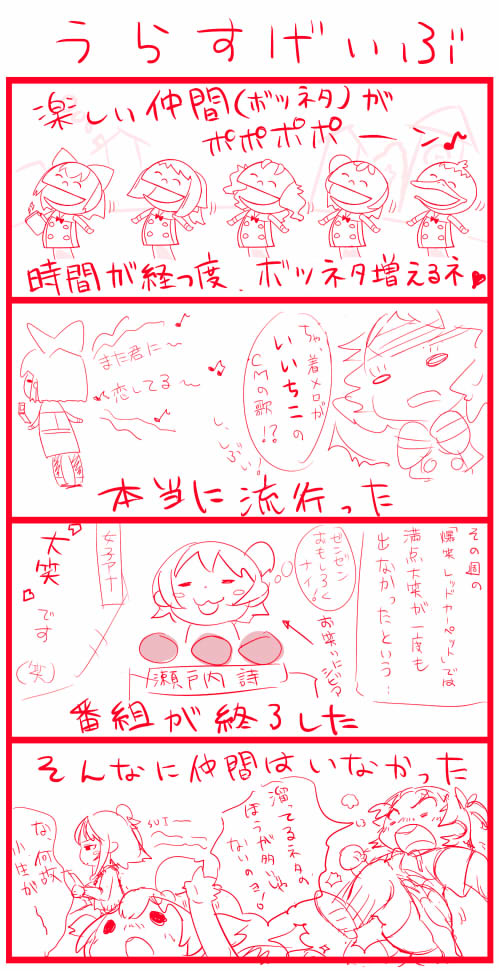 pon_20110401011618.jpg