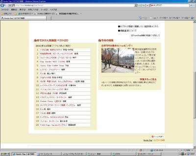 繝帙Φ繝?・胆convert_20120129223403