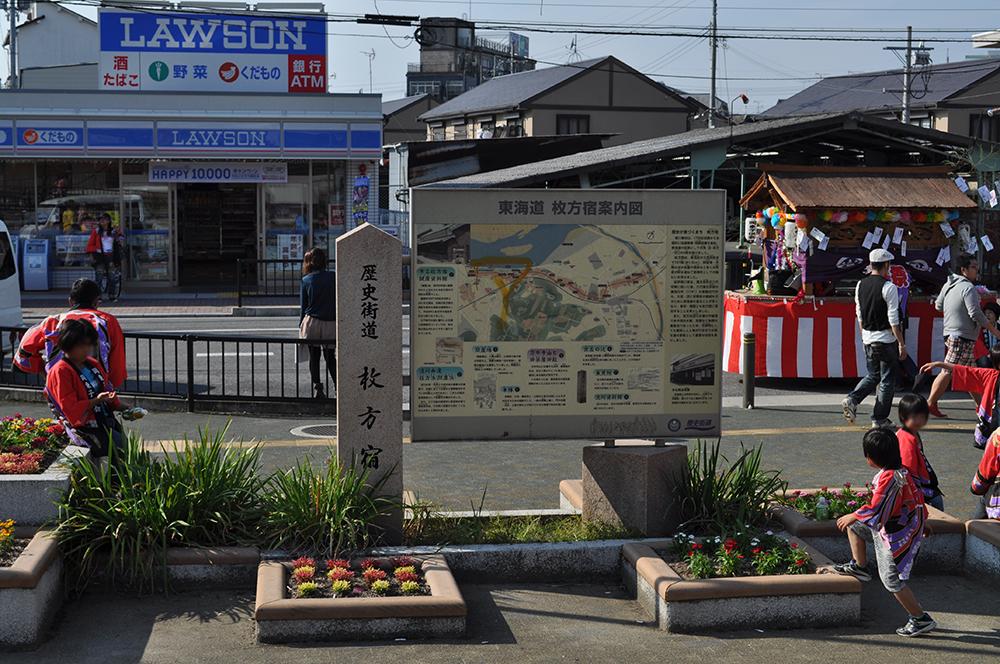 hirakatakagiya (1)