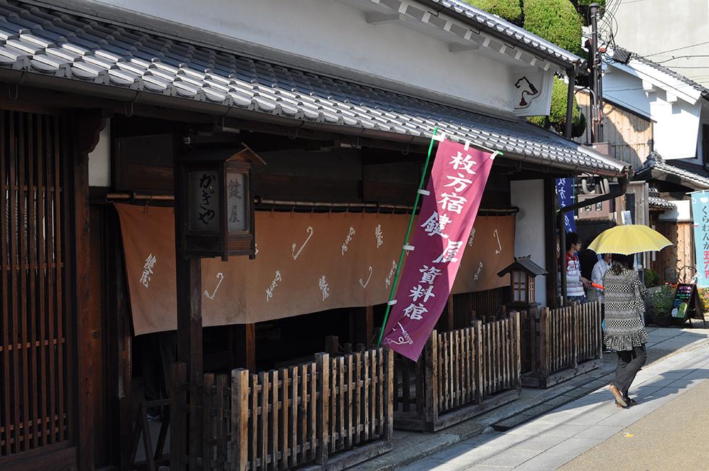hirakatakagiya (7)