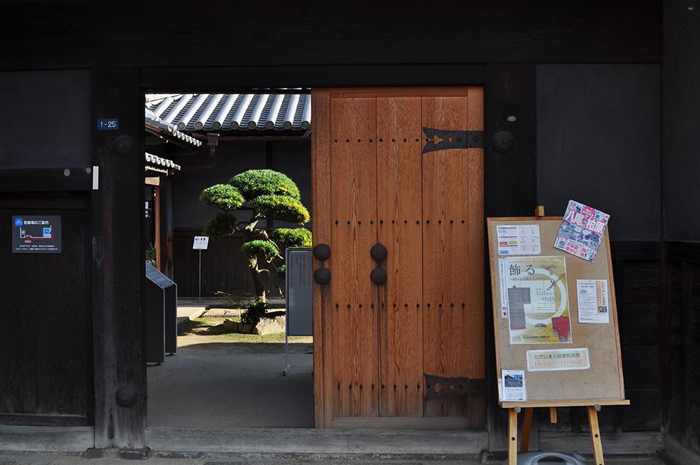 ueda (4) - コピー