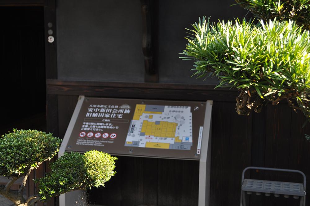 ueda (13) - コピー