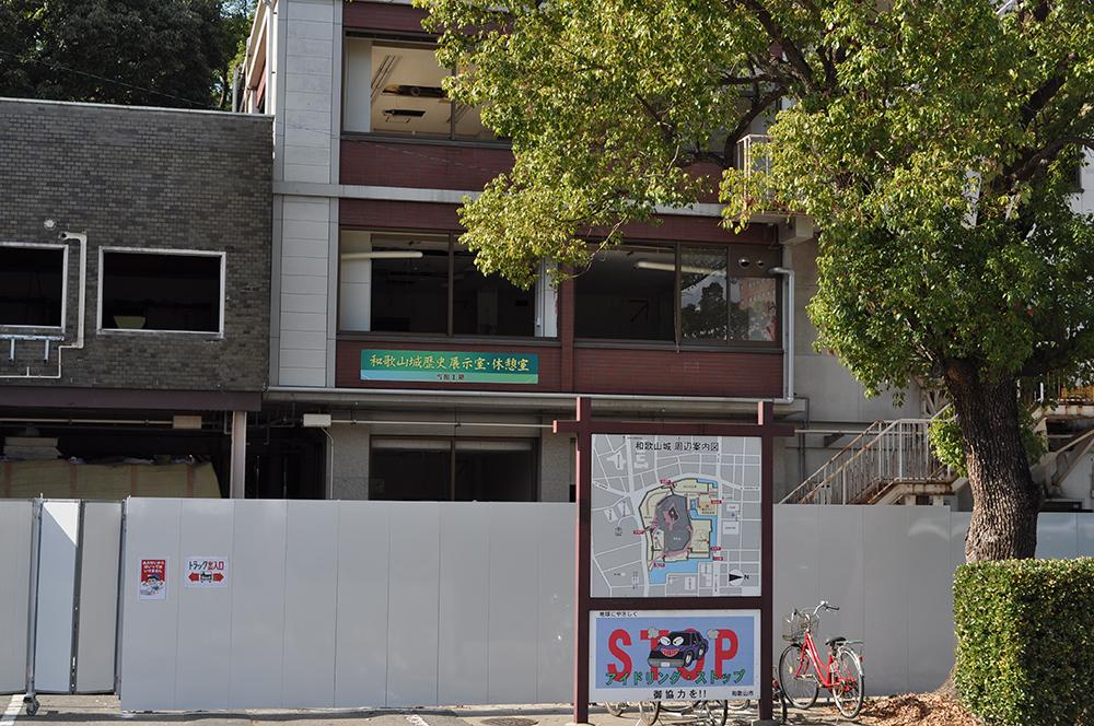 momijiwakayama (2)
