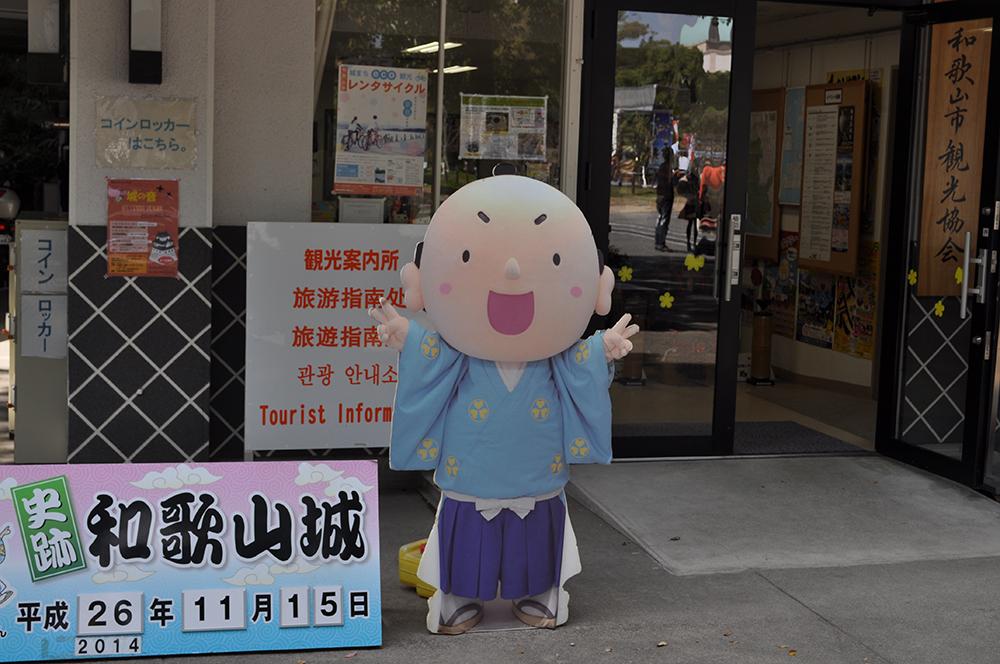 momijiwakayama (4)