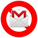 Gmail が届きません