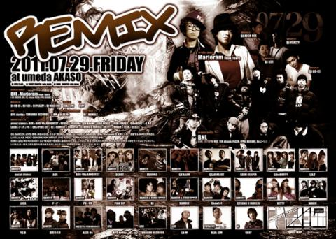 remix_nakas2.jpg