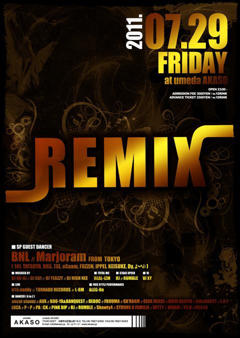 remix_omote.jpg