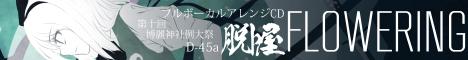 banner_20130516222706.jpg