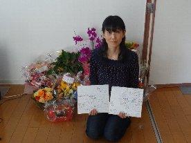 プレゼントありがとうございました!