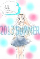 summer2013-1.jpg