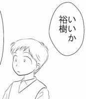 yuzusaikai1.jpg