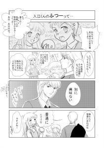 yuzuyu4-1.jpg
