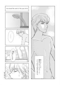 yuzuyu7_20130513161921.jpg