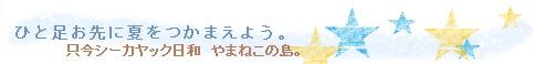 obi11_20130416184056.jpg