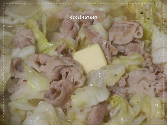 塩バター鍋_1