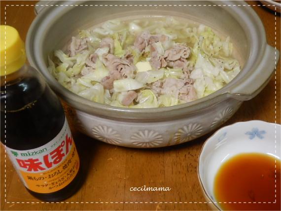 塩バター鍋_2