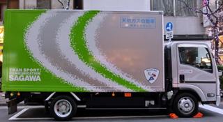 黄緑色の佐川急便トラック